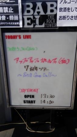 f:id:captain-tanzawa:20180524005802j:image