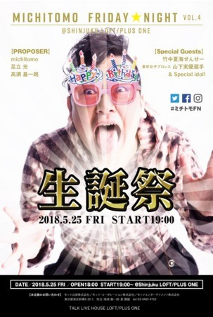 f:id:captain-tanzawa:20180531030535j:image