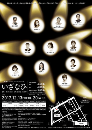 f:id:captain-tanzawa:20180823195023j:image