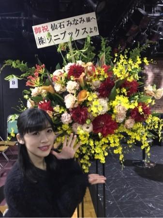 f:id:captain-tanzawa:20180823195111j:image