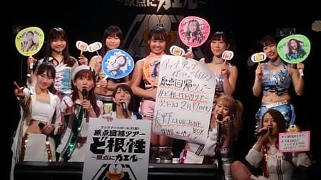 f:id:captain-tanzawa:20180901005747j:image