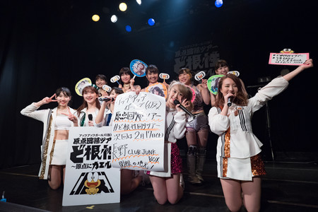 f:id:captain-tanzawa:20180901005807j:image