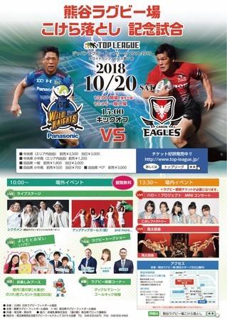 f:id:captain-tanzawa:20181205010522j:image