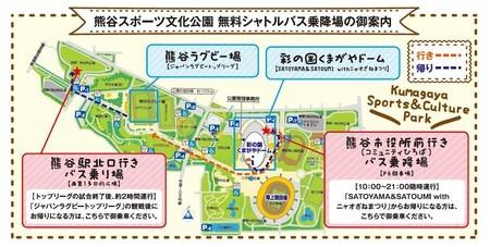 f:id:captain-tanzawa:20181205014650j:image