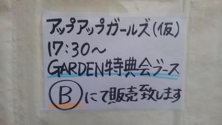 f:id:captain-tanzawa:20181214181952j:image
