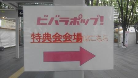f:id:captain-tanzawa:20181214181953j:image