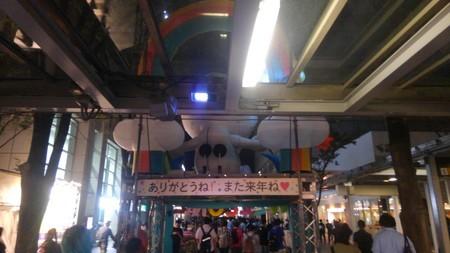 f:id:captain-tanzawa:20181214182001j:image