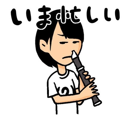 f:id:captain-tanzawa:20190113024700j:image