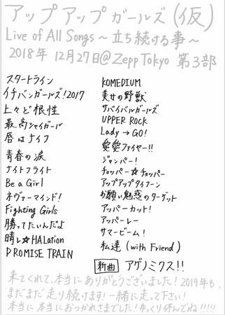 f:id:captain-tanzawa:20190118183123j:image