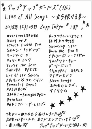 f:id:captain-tanzawa:20190118183124j:image