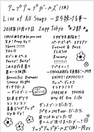 f:id:captain-tanzawa:20190118183125j:image