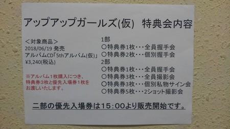 f:id:captain-tanzawa:20190125132030j:image