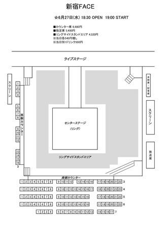 f:id:captain-tanzawa:20190125174153j:image