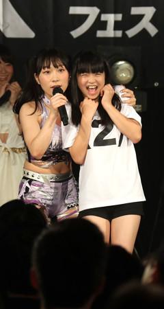 f:id:captain-tanzawa:20190126123409j:image
