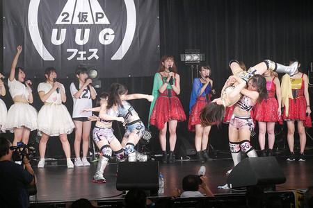 f:id:captain-tanzawa:20190126123631j:image