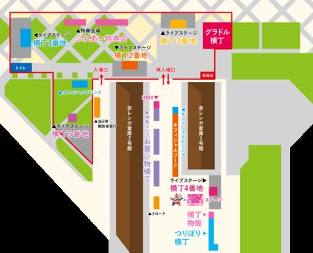 f:id:captain-tanzawa:20190131211840p:image