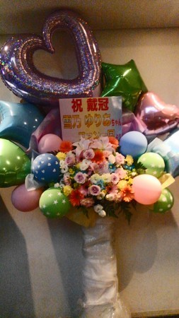 f:id:captain-tanzawa:20190203163020j:image