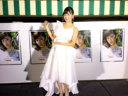 f:id:captain-tanzawa:20190203165527j:image