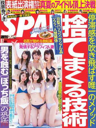 f:id:captain-tanzawa:20190207161058j:image
