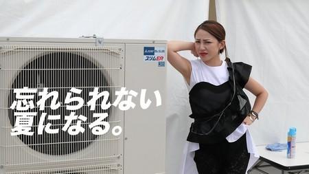 f:id:captain-tanzawa:20190303154127j:image