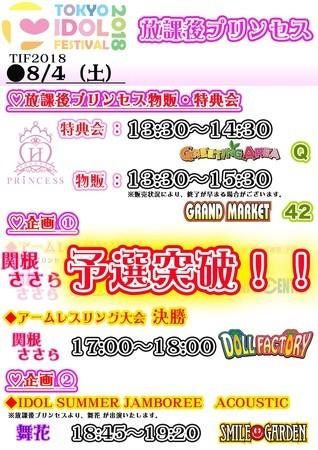 f:id:captain-tanzawa:20190306134828j:image