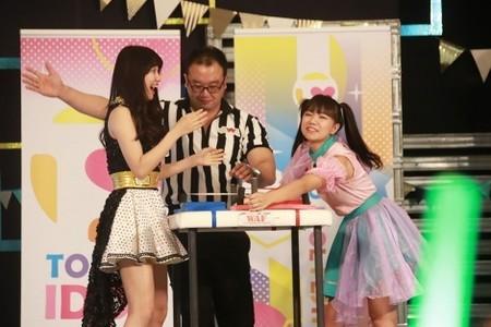 f:id:captain-tanzawa:20190306134831j:image