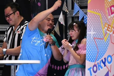 f:id:captain-tanzawa:20190306134833j:image
