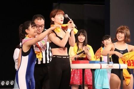 f:id:captain-tanzawa:20190307115540j:image