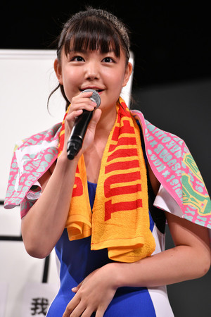 f:id:captain-tanzawa:20190307115606j:image