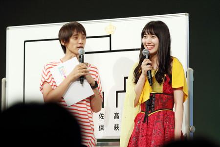 f:id:captain-tanzawa:20190307115643j:image