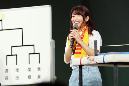 f:id:captain-tanzawa:20190307115645j:image