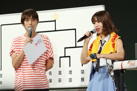 f:id:captain-tanzawa:20190307115646j:image