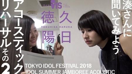 f:id:captain-tanzawa:20190308163735j:image