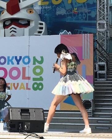 f:id:captain-tanzawa:20190321133201j:image