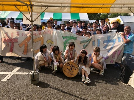 f:id:captain-tanzawa:20190321134655j:image