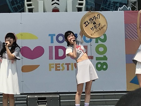 f:id:captain-tanzawa:20190321134657j:image