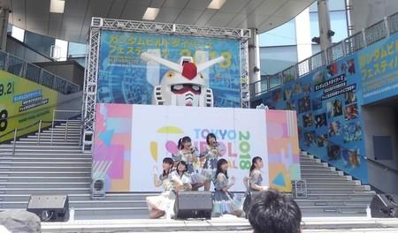 f:id:captain-tanzawa:20190321140508j:image
