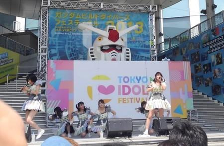 f:id:captain-tanzawa:20190321140527j:image