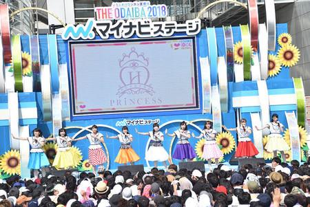 f:id:captain-tanzawa:20190321150314j:image