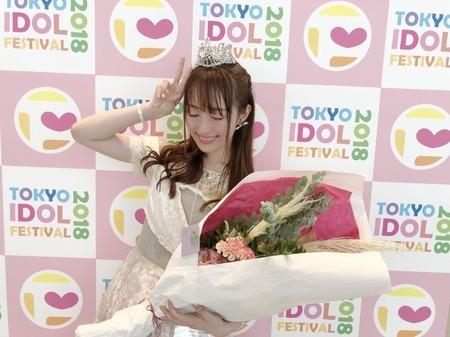 f:id:captain-tanzawa:20190321150318j:image