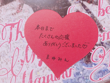 f:id:captain-tanzawa:20190321150319j:image
