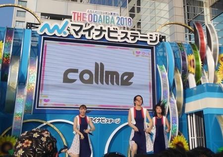 f:id:captain-tanzawa:20190321195320j:image