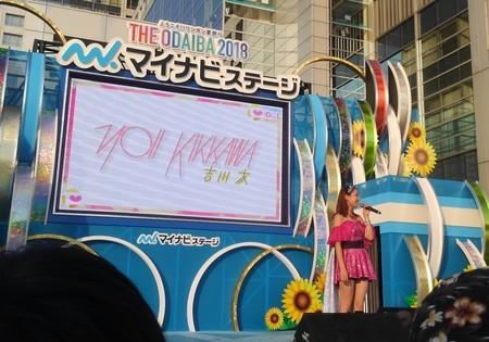 f:id:captain-tanzawa:20190321214402j:image