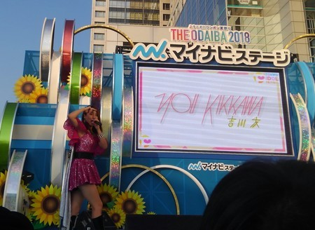 f:id:captain-tanzawa:20190321214417j:image