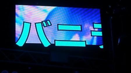 f:id:captain-tanzawa:20190327140236j:image