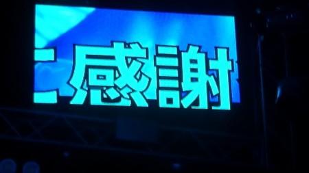 f:id:captain-tanzawa:20190327140237j:image