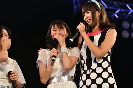 f:id:captain-tanzawa:20190327140424j:image