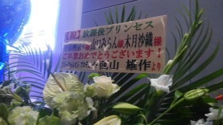 f:id:captain-tanzawa:20190417135343j:image