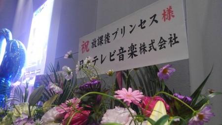f:id:captain-tanzawa:20190417135347j:image