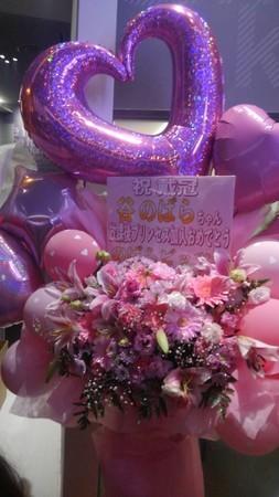 f:id:captain-tanzawa:20190417135349j:image